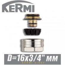 """Евроконус Kermi x-net D16x3/4"""" мм"""