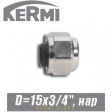 """Евроконус под медную трубку Kermi x-net D=15x3/4"""", нар."""