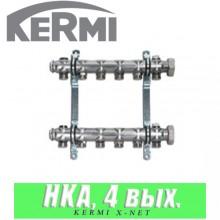 """Коллектор Kermi x-net HKA 5/4"""" (4 выхода)"""