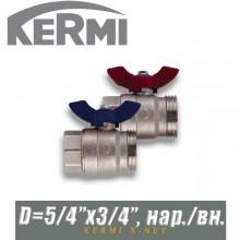 """Комплект шаровых кранов Kermi x-net 5/4""""x3/4"""", нар./вн."""