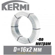Труба металлопластик Kermi x-net MKV 16x2 (по метрам)
