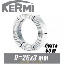 Труба металлопластик Kermi x-net MKV 26x3 (бухта 50 м)