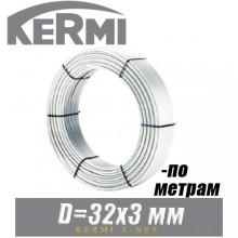 Труба металлопластик Kermi x-net MKV 32x3 (по метрам)