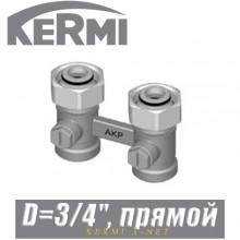 """Прямой двухтрубный клапан Kermi D=3/4"""""""