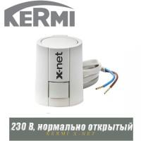 Сервопривод Kermi x-net 230V