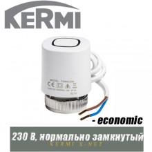 Сервопривод Kermi x-net economic 230V