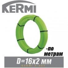 Труба Kermi x-net PE-RT 16x2 (по метрам)