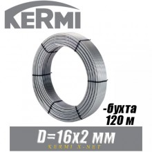Труба Kermi x-net PE-Xc 16x2 (бухта 120 м)
