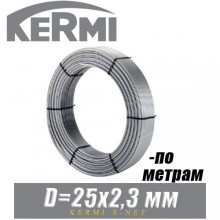Труба Kermi x-net PE-Xc 25x2,3 (по метрам)