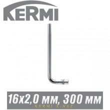 Трубка хром Kermi x-net Cu15-16x2,0 мм, 300 мм