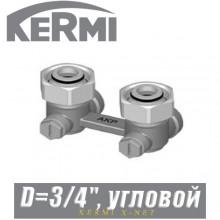 """Угловой двухтрубный клапан Kermi D=3/4"""""""