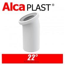 Фановая труба для унитаза Alcaplast A90-22 22°