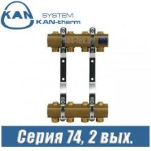 Коллектор KAN-therm 74020 (2 выхода)