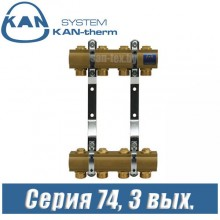 Коллектор KAN-therm 74030 (3 выхода)