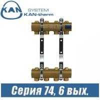 Коллектор KAN-therm 74060 (6 выходов)