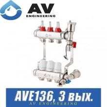 Коллектор AV Engineering AVE136 (3 выхода)