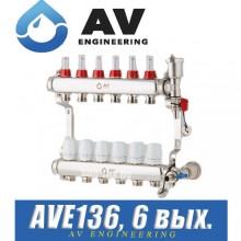 Коллектор AV Engineering AVE136 (6 выходов)