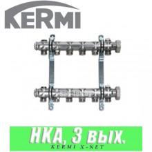 """Коллектор Kermi x-net HKA 5/4"""" (3 выхода)"""