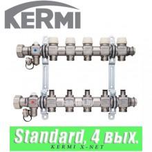 """Коллектор Kermi x-net Standard 5/4"""" (4 выхода)"""