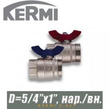 """Комплект шаровых кранов Kermi x-net 5/4""""x1"""", нар./вн."""