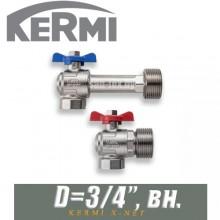 """Комплект угловых шаровых кранов Kermi x-net 3/4"""", вн."""