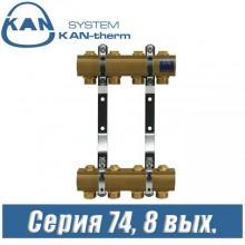 Коллектор KAN-therm 74080 (8 выходов)
