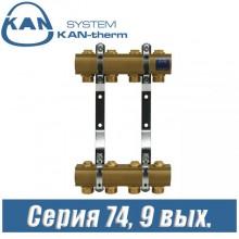 Коллектор KAN-therm 74090 (9 выходов)