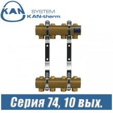Коллектор KAN-therm 74100 (10 выходов)