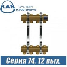 Коллектор KAN-therm 74110 (12 выходов)