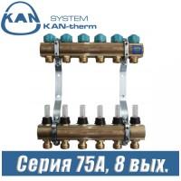 Коллектор KAN-therm 75080A (8 выходов)