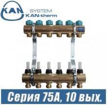 Коллектор KAN-therm 75100A (10 выходов)