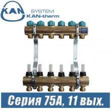 Коллектор KAN-therm 75110A (11 выходов)