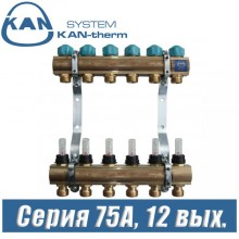 Коллектор KAN-therm 75110A (12 выходов)