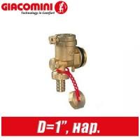 Коллекторное окончание Giacomini R554IY005