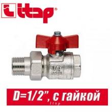 """Кран шаровый с накидной гайкой прямой Itap D1/2"""" (15 мм)"""
