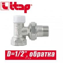 """Кран радиаторный угловой (обратка) Itap D1/2"""" (15 мм)"""