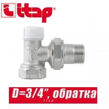 """Кран радиаторный угловой (обратка) Itap D3/4"""" (20 мм)"""