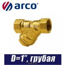 """Фильтр грубой очистки Arco STOP D1"""""""