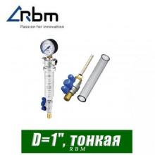 """Фильтр тонкой отчистки RBM D1"""""""