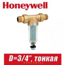 """Фильтр тонкой отчистки Honeywell FF06AA 3/4"""""""