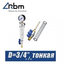 "Фильтр тонкой очистки RBM D3/4"""