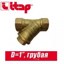 """Фильтр грубой отчистки сетчатый Itap D1"""" арт. 192"""