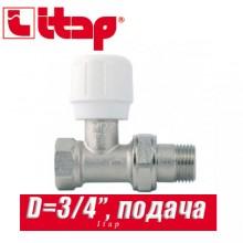 """Кран радиаторный прямой (подача) Itap D3/4"""" (20 мм)"""