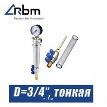 """Фильтр тонкой отчистки RBM D3/4"""""""