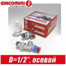 """Комплект Giacomini D=1/2"""" осевой R470FX023"""