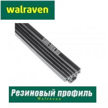 Резиновый профиль Walraven BIS