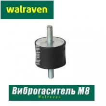 Виброгаситель Walraven BIS M8