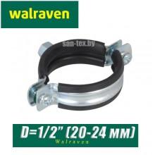 "КТР Walraven 2S D1/2""(20-24 мм)"