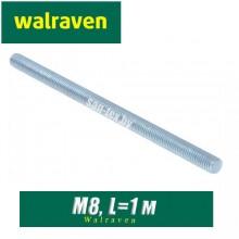 Шпилька Walraven BIS М8, 1м