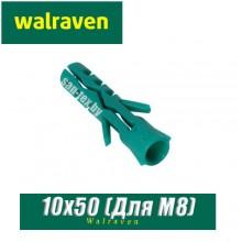 Дюбель нейлоновый Walraven WEP 10x50 мм